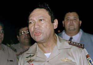 Власти Панамы не смогли продать особняк экс-диктатора Норьеги с аукциона
