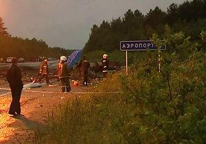 Разбившийся в Карелии Ту-134 перед вылетом из Москвы заменили