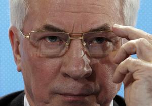 Азаров заверил, что Украина запаслась газом на осень-зиму