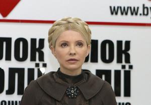 Тимошенко обратилась в Европейский суд