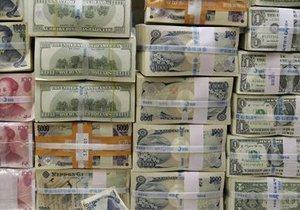 Курс валют приватбанк на сегодня