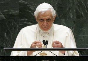 Ъ: Папа Римский отлучил от церкви 29 монахинь монастыря под Львовом