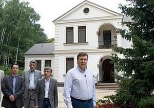Эксперт: Стоимость дома Януковича в Межигорье - $10 млн