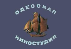 Корреспондент.net и Одесский международный кинофестиваль запустили конкурс Киномания