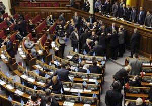 Ъ: На этой неделе парламент реформирует упрощенную систему налогообложения