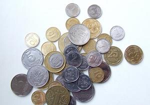 ГИУ возобновило рефинансирование ипотеки под 11%