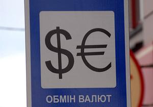 Динамика курс доллара на сегодня