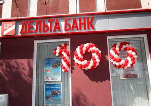 Крупный фонд прямых инвестиций оспорит продажу 30% акций Дельта Банка (обновлено)