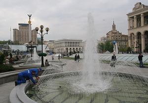 В центре Киева появятся музыкальные фонтаны