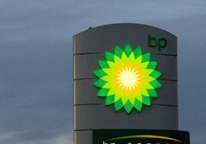 Компания BP ограничит компенсации пострадавшим от разлива нефти