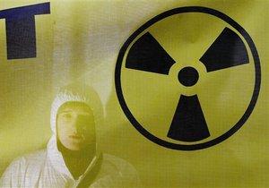 В партии говядины, поступившей из префектуры Фукусима, обнаружен радиоактивный цезий