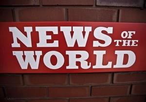 Издание News of the World прощается с читателями