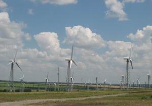 В Донецкой области открыли самую мощную в Украине ветроэлектростанцию
