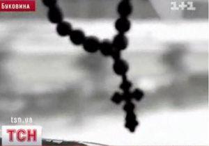 На Буковине глава религиозной организации развращал несовершеннолетних
