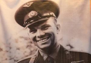Сегодня в Лондоне откроют памятник Юрию Гагарину