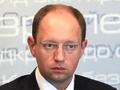 У Яценюка объяснили, почему Фронт змін не принял участие во встрече оппозиции