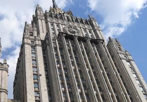 МИД России отреагировал на выдворение Мешкова из Крыма