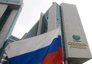 Российский Сбербанк планирует до конца года завершить поглощение австрийского Volksbank