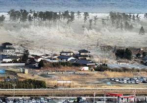 В Японии в зоне разрушений из банкоматов похищено около $8,5 млн