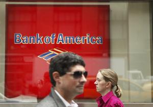 Крупнейший банк США сообщил о рекордных квартальных убытках