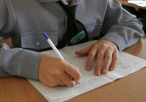 В Украине появятся специальные учебники для детей с синдромом Дауна