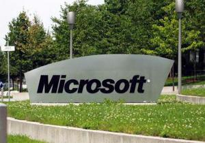 Квартальная прибыль Microsoft превзошла прогнозы аналитиков