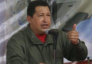 Уго Чавес спел с братьями Кастро и президентом Эквадора