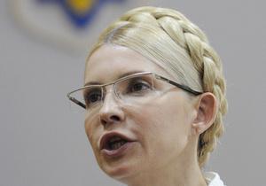 Защита Тимошенко просит дать уголовному делу отбой