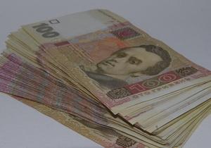 СБУ: Из Укргазбанка украли более 80 млн гривен из выделенных Нацбанком  средств