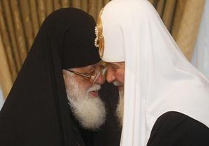 Католикос Илия II призвал патриарха Кирилла войти в историю, помирив Грузию и Россию