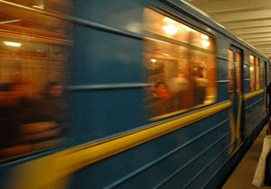 Каждая станция киевского метро получит свой номер