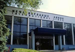 Из-за банкротства российской авиакомпании из Крыма не могут улететь 146 человек