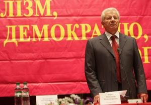 Съезд СПУ не смог избрать главу партии