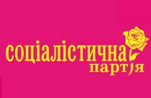 Члены СПУ Богачук и Сенченко опровергают информацию о драке между ними