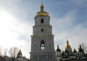 Кабмин выделил более 17 млн гривен на празднование 1000-летия Софии Киевской