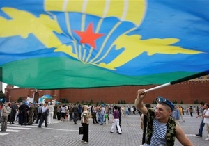 Десантники Украины и России отмечают День ВДВ