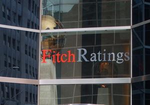 Fitch отсрочило понижение рейтинга США
