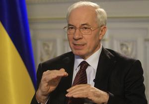 Азаров поручил разработать программы развития каждого населенного пункта