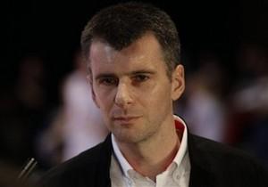 Член Правого дела уладил с Прохоровым конфликт вокруг националистических высказываний