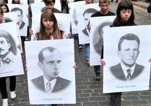 Ивано-Франковский горсовет обратился к Януковичу по поводу решений суда по Бандере и Шухевичу