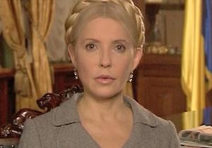 Тимошенко накануне ареста