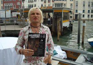 В Киеве представят обновленную версию 90-летнего журнала Українська культура