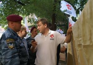 Батьківщина молода: Нас заставляли убрать свою палатку от Лукьяновского СИЗО