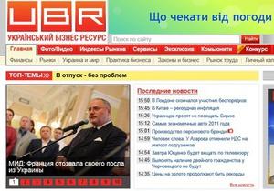Источник: Иностранный инвестор купил один из украинских деловых телеканалов