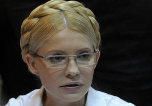 Сокамерница Тимошенко бросила курить