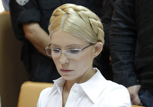 Тимошенко обещают улучшить условия пребывания в СИЗО