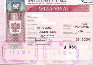 СМИ: Украинцы получают польские визы для нелегальных поездок в другие страны Шенгена