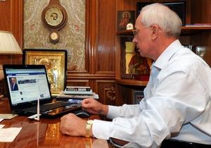 Азаров впервые ответил на вопросы читателей Facebook