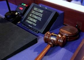 Американский суд постановил, что часть реформы здравоохранения неконституционна