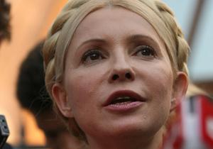 Тимошенко пригласили на экономический форум в Польшу